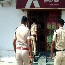 बिहार के मुजफ्फरपुर में एक्सिस बैंक से 20 लाख की लूट