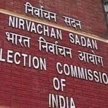 26 मार्च को होने वाले राज्यसभा चुनाव स्थगित