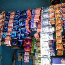 यूपी में पान मसाला की बिक्री पर पूरी तरह से प्रतिबंध