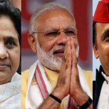 मायावती और अखिलेश यादव ने प्रधानमंत्री मोदी की अपील का किया समर्थन