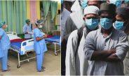 अश्लील हरकत करने वाले पांचों जामातियों को दूसरे अस्पताल में किया गया शिफ्ट
