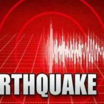 दिल्ली-एनसीआर में फिर भूकंप के झटके