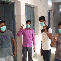 कोरोना रिपोर्ट निगेटिव आने के बाद एनएमसीएच से चार मरीज डिस्चार्ज