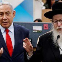 इजराइल के स्वास्थ्य मंत्री याकोव लित्जमैन कोरोना से संक्रमित