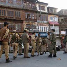 जम्मू-कश्मीर के किश्तवाड़ में आतंकियों ने पुलिस की टीम पर किया हमला
