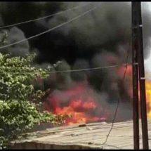 महाराष्ट्र के ठाणे में एक रासायनिक गोदाम में लगी आग
