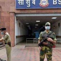 दिल्ली बीएसएफ मुख्यालय में कार्यरत  कांस्टेबल कोरोना संक्रमित, हेड क्वार्टर की पहली और दूसरी मंजिल बंद