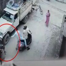 बिहार के सीतामढ़ी में अपराधियों ने एक व्यवसायी को मारी गोली, मौत