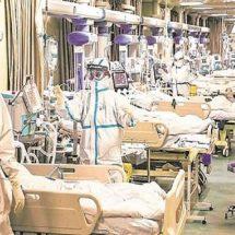 महाराष्ट्र में आज 24 मई को कोरोना के 3041 नए मामले