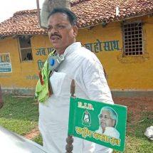 क्वारंटाइन सेंटर के प्रवासियों ने बेलहर विधायक रामदेव यादव के साथ की हाथापाई