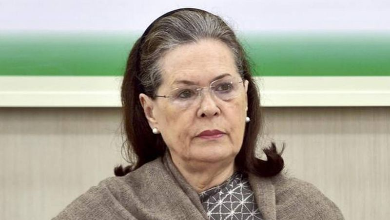 राजीव गांधी फाउंडेशन समेत गांधी परिवार से जुड़े तीन ट्रस्टों की वित्तीय लेनदेन की होगी जांच