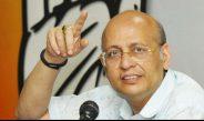मोदी सरकार की धमकियों से नहीं डरने वाली है कांग्रेस