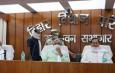 बिहार विधान परिषद के सभापति अवधेश नारायण सिंह कोरोना पॉजिटिव