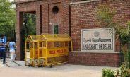 दिल्ली विश्वविद्यालय की 10 जुलाई से निर्धारित ओपन बुक परीक्षा स्थगित