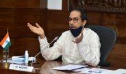 महाराष्ट्र में 18 जनवरी तक के लिए रोका गयाकोरोना टीका अभियान