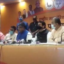 एनडीए ने बिहार विधान सभा चुनाव से पहले जारी किया रिपोर्ट कार्ड
