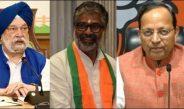 भाजपा ने यूपी राज्यसभा की दस सीटों के लिए आठ प्रत्याशियों के नामों की घोषणा की