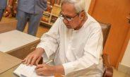 नवीन पटनायक ने प्रधानमंत्री मोदी को लिखा पत्र