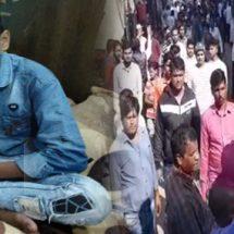 बिहार के बेगूसराय में दिनदहाड़े फिरौती के लिए स्वर्ण व्यवसायी के बेटे का अपहरण