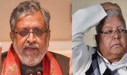 लालू यादव का वह ऑडियो वायरल जिसमें वह भाजपा विधायक को मंत्री बनाने का दे रहे ऑफर