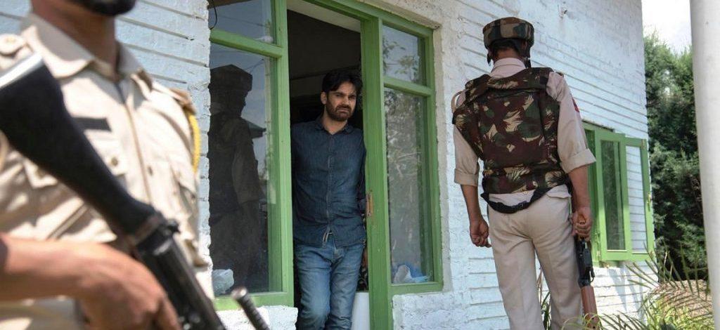 डीएसपी दविंदर सिंह केस मामले में पीडीपी यूथ विंग के अध्यक्ष गिरफ्तार