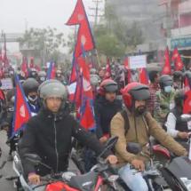 नेपाल में हिन्दू अधिराज्य की स्थापना करने वाले पृथ्वी नारायण शाह की तस्वीरें लेकर सड़कों पर उतरे लोग