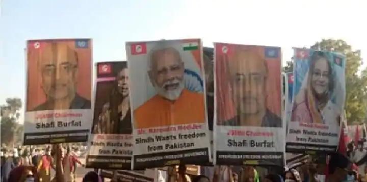 पाकिस्तान में विशाल रैली के दौरान लोगों ने लगाए मोदी मोदी मोदी के नारे