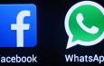 केंद्र सरकार से व्हाट्सऐप और फेसबुक पर रोक लगाने की उठी मांग